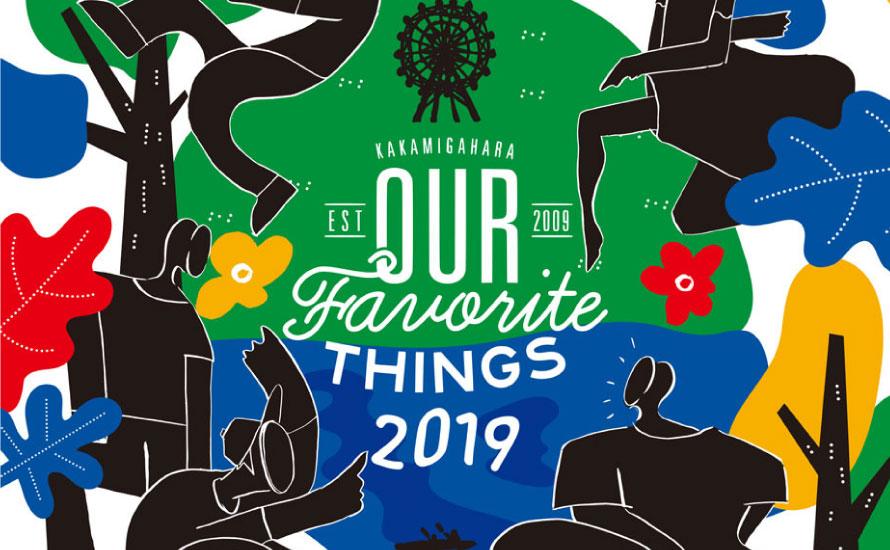 河川環境楽園夏フェス「OUR FAVORITE THINGS 2019」